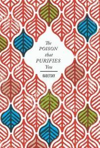poisonpurifies